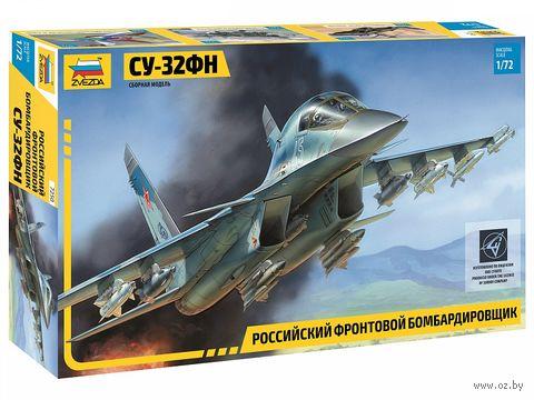 Российский фронтовой бомбардировщик Су-32ФН (масштаб: 1/72)