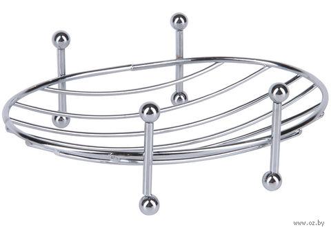 Мыльница металлическая (13,5х9,5х3,5 см)