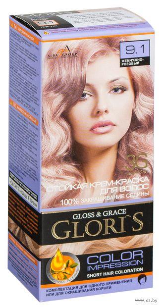 Крем-краска для волос (тон: 9.1, жемчужно-розовый) — фото, картинка