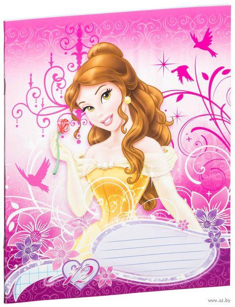 """Тетрадь в крупную клетку """"Princess"""" 12 листов"""