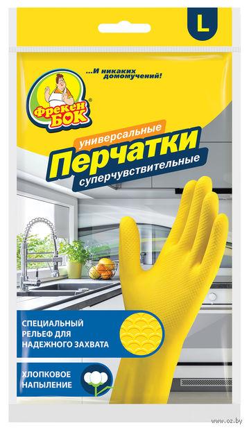 Перчатки хозяйственные резиновые (L; 1 пара; арт. 17104800) — фото, картинка