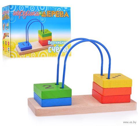 """Деревянная игрушка """"Счеты перекидные малые"""" — фото, картинка"""
