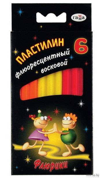 """Пластилин флуоресцентный """"Флюрики"""" (6 цветов)"""
