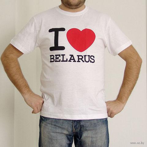 "Футболка мужская XXL ""I LOVE BELARUS"" (белая)"