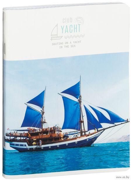 """Тетрадь общая в клетку """"Корабли. Yacht Club"""" (96 листов; в ассортименте) — фото, картинка"""