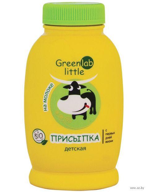 Присыпка детская на молоке (45 г)