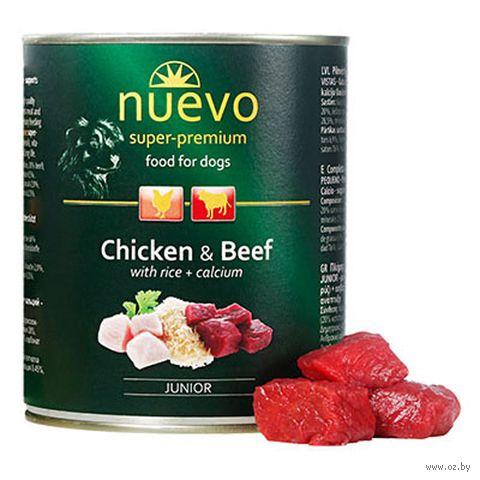 "Консервы для собак ""Chicken and Beef"" (400 г; курица с говядиной) — фото, картинка"