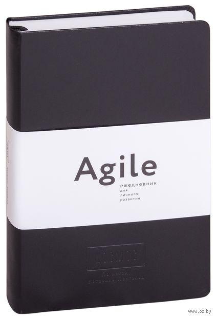 Космос. Agile-ежедневник для личного развития — фото, картинка