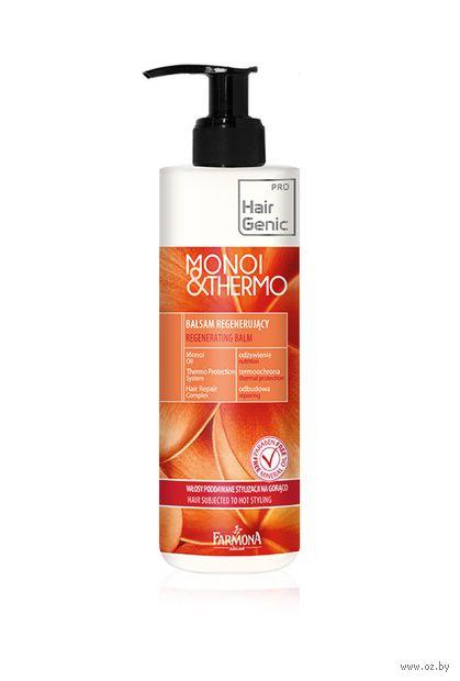 "Бальзам для волос ""Monoi & Thermo"" (250 мл) — фото, картинка"