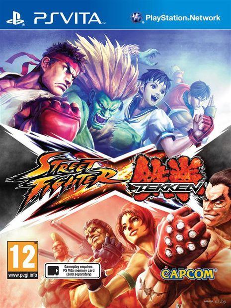 Street Fighter X Tekken [PSV]