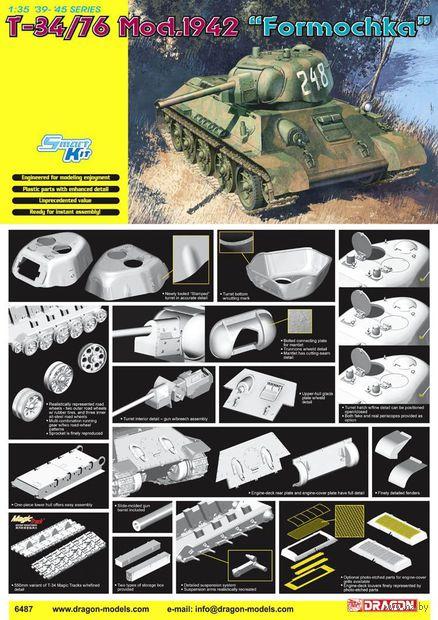 """Средний танк """"T-34/76 Mod. 1942 Formochka"""" (масштаб: 1/35) — фото, картинка"""