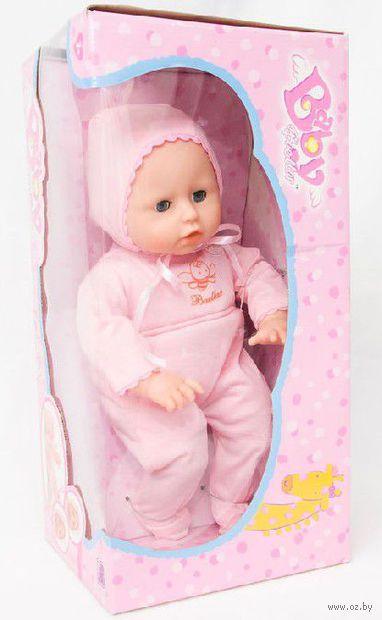 """Пупс """"Baby Baellar"""""""