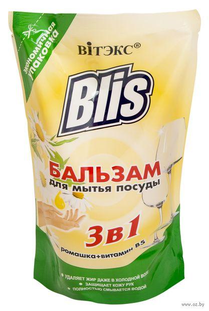 """Бальзам для мытья посуды 3 в 1 """"Ромашка + Витамин В5"""" (470 мл)"""