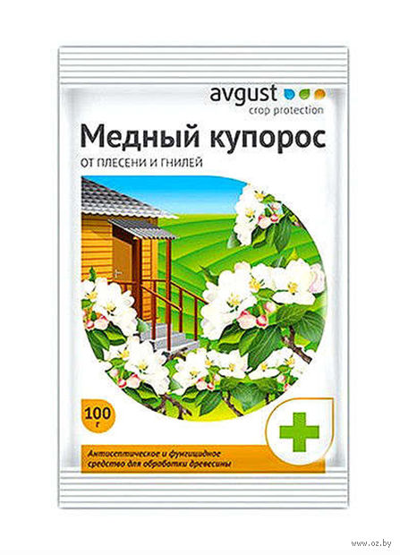 """Средство от болезней растений """"Meдный кyпopoc"""" (100 г) — фото, картинка"""