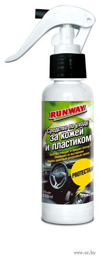 Средство для ухода за кожей и пластиком (200 мл; арт. RW2007) — фото, картинка