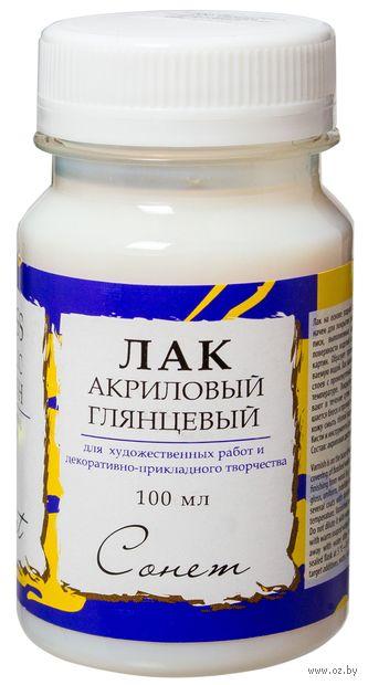 "Лак акриловый глянцевый ""Сонет"" (100 мл)"