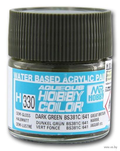 Краска Aqueous Hobby Color водоразбавляемая (dark green, H-330)