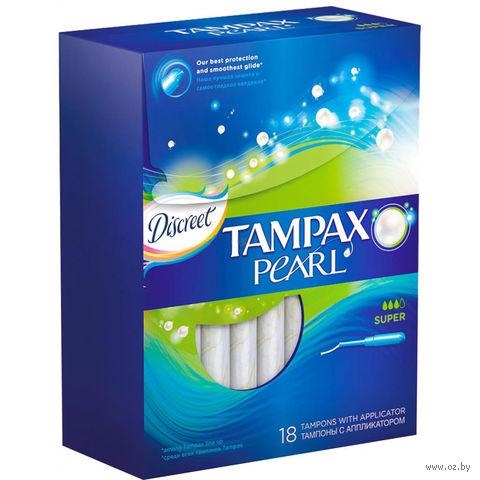 "Тампоны с аппликатором ""Tampax Discreet Pearl Super"" (18 шт)"