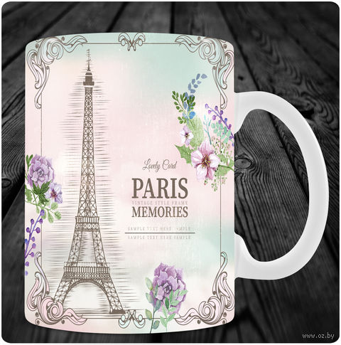 """Кружка """"Париж"""" (art. 3)"""