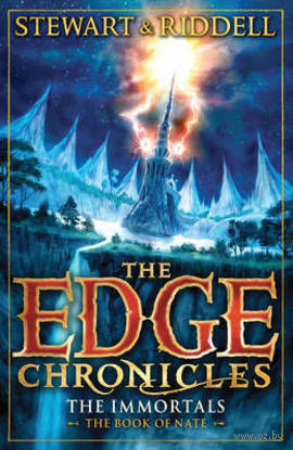 The Edge Chronicles 10. The Immortals