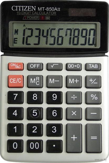 Калькулятор настольный MT-850AII (10 разрядов)