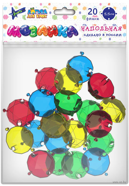 """Мозаика напольная """"Бриллиант"""" (55 мм; 20 деталей; арт. 789H) — фото, картинка"""