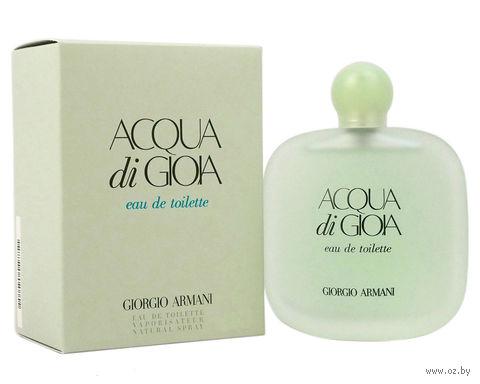 """Туалетная вода для женщин Giorgio Armani """"Acqua Di Gioia"""" (50 мл) — фото, картинка"""