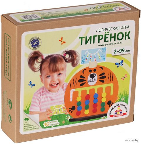 "Развивающая игрушка ""Тигрёнок"" — фото, картинка"