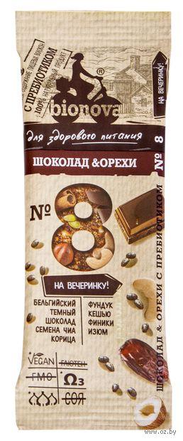 "Батончик ""Bionova. Шоколад и орехи"" (35 г) — фото, картинка"