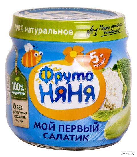 """Детское пюре ФрутоНяня """"Мой первый салатик"""" (80 г) — фото, картинка"""