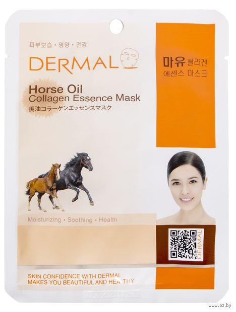 "Тканевая маска для лица ""Horse Oil Collagen"" (23 г) — фото, картинка"