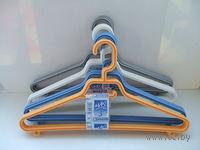 Вешалка для одежды пластмассовая (3 шт.; 425 мм; арт. 9090239)