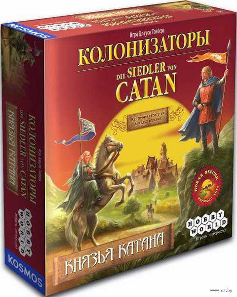 Колонизаторы: Князья Катана