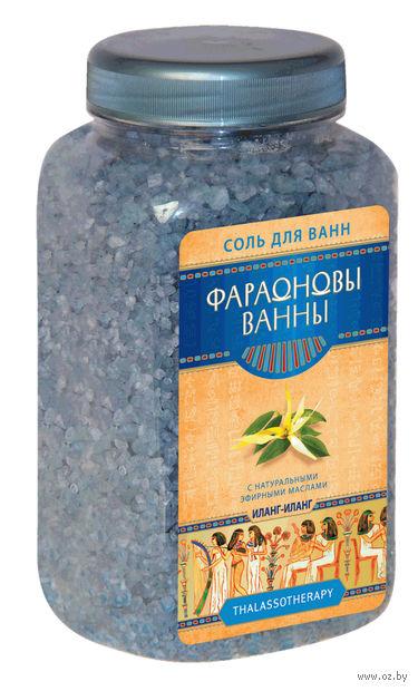"""Соль для ванн """"Thalassotherapy. Иланг-иланг"""" (800 г)"""