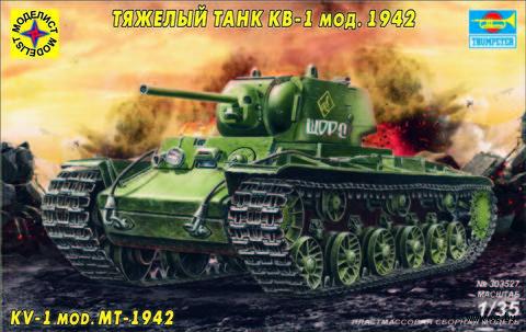 """Тяжелый танк """"КВ-1 мод.1942 г."""" (масштаб: 1/35) — фото, картинка"""