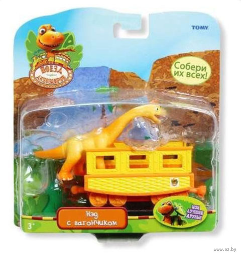 """Игровой набор """"Поезд динозавров. Нэд с вагончиком"""" — фото, картинка"""