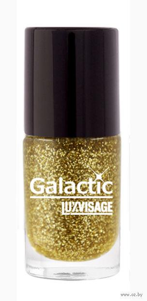"""Лак для ногтей """"Galactic"""" (тон: 220)"""
