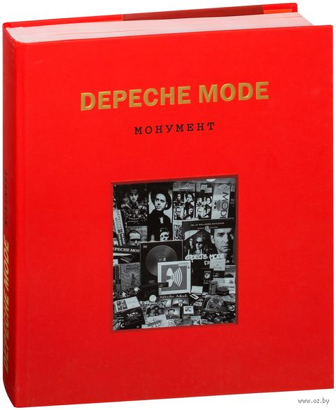 Depeche Mode. Монумент — фото, картинка