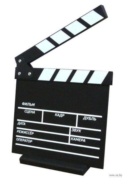 Кинохлопушка меловая (на русском языке) — фото, картинка
