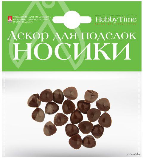 Носики декоративные (10х10 мм; коричневые) — фото, картинка