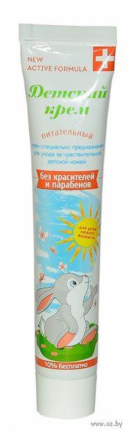 """Крем детский """"Питательный"""" (44 мл) — фото, картинка"""