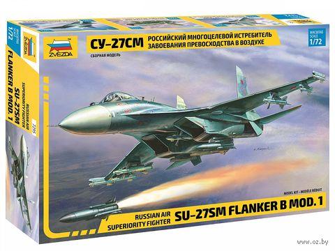 Российский многоцелевой истребитель СУ-27СМ (масштаб: 1/72)