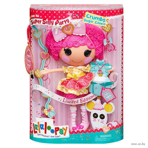 "Кукла ""Lalaloopsy Party. Сахарная крошка"""