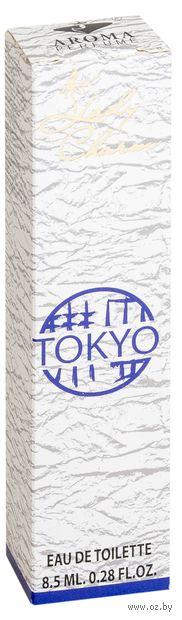 """Туалетная вода для женщин """"Tokyo"""" (8,5 мл)"""