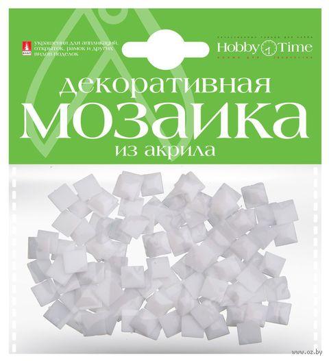 Мозаика декоративная из акрила №16 (8х8 мм; 100 шт.; белый) — фото, картинка