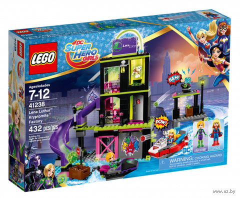 "LEGO DC Super Hero Girls ""Фабрика Криптомитов Лены Лютор"" — фото, картинка"