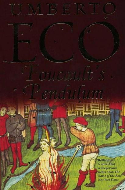Foucault's Pendulum — фото, картинка