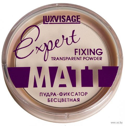 """Компактная пудра-фиксатор для лица """"Expert Matt"""" тон: прозрачный — фото, картинка"""