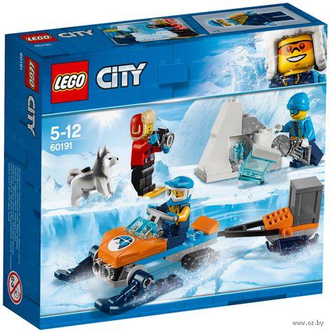 """LEGO City """"Полярные исследователи"""" — фото, картинка"""