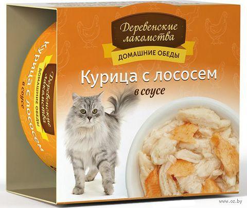 """Консервы для кошек """"Домашние обеды"""" (80 г; курица с лососем) — фото, картинка"""